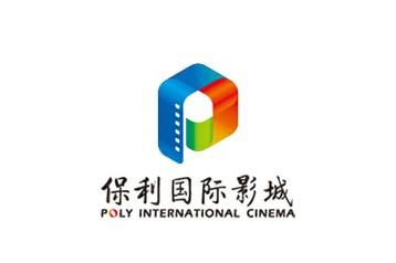 保利国际影院